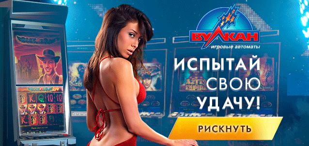 Интернет казино рулетка pro