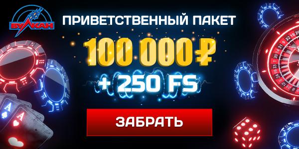 Ruletka total casino