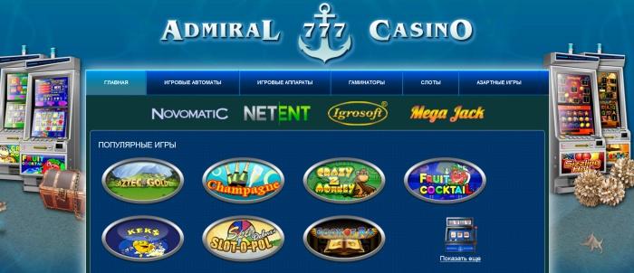 Играть в рулетку бесплатно казино кристал