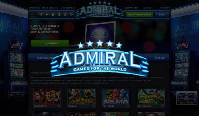 Бесплатно игровые автоматы без регистрации алькатрас вулкан игровые автоматы барановичи