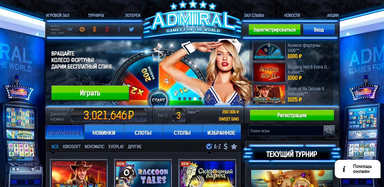 Игровые аппараты на халяву newest casino online games