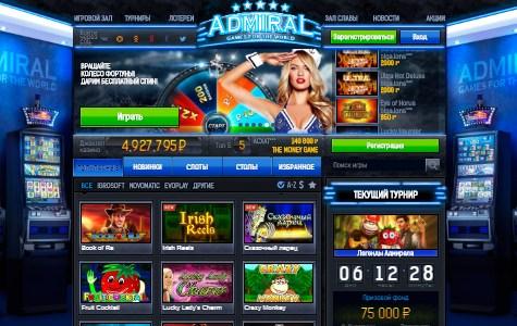 Игровые автоматы в туле казино вулкан с депозитом на счету