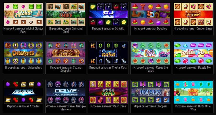 Игровые автоматы слоты бесплатно играть онлайн бесплатно 777 игровые автоматы миллионер онлайн
