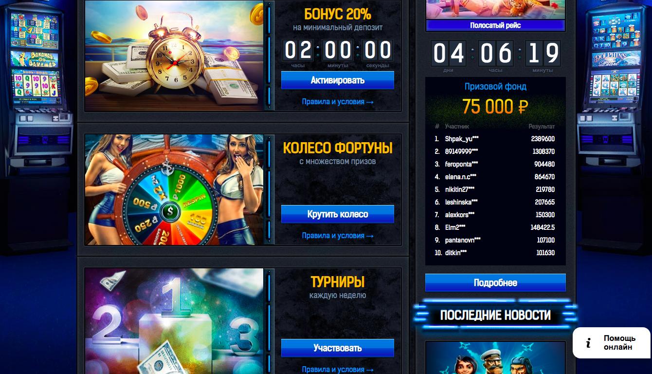 Джой казино точка ком вулкан азартные игры и игровые автоматы