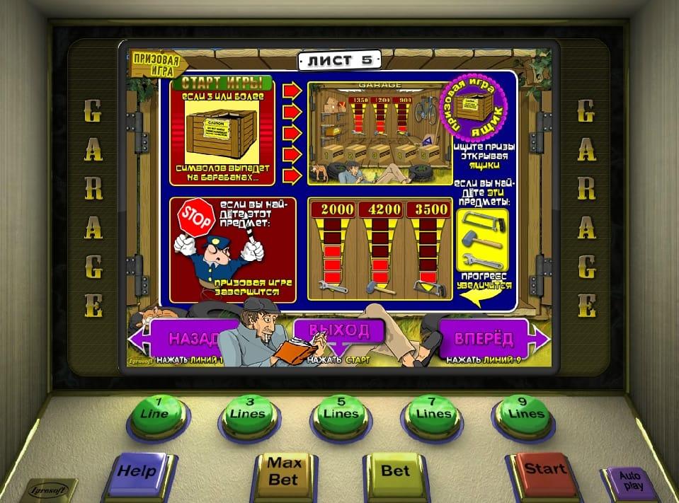 Игровые автоматы скачать бесплатно ламинатор покер игровые автоматы играть бесплатно без регистрации и смс