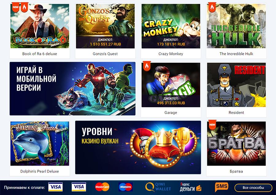 Яндексигровые автоматы играть бесплатно гараж во сне играть в карты с умершим человеком