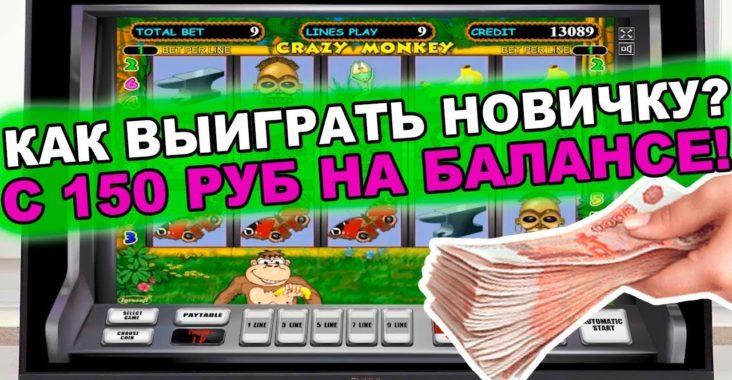 Москве можно поиграть игровые автоматы