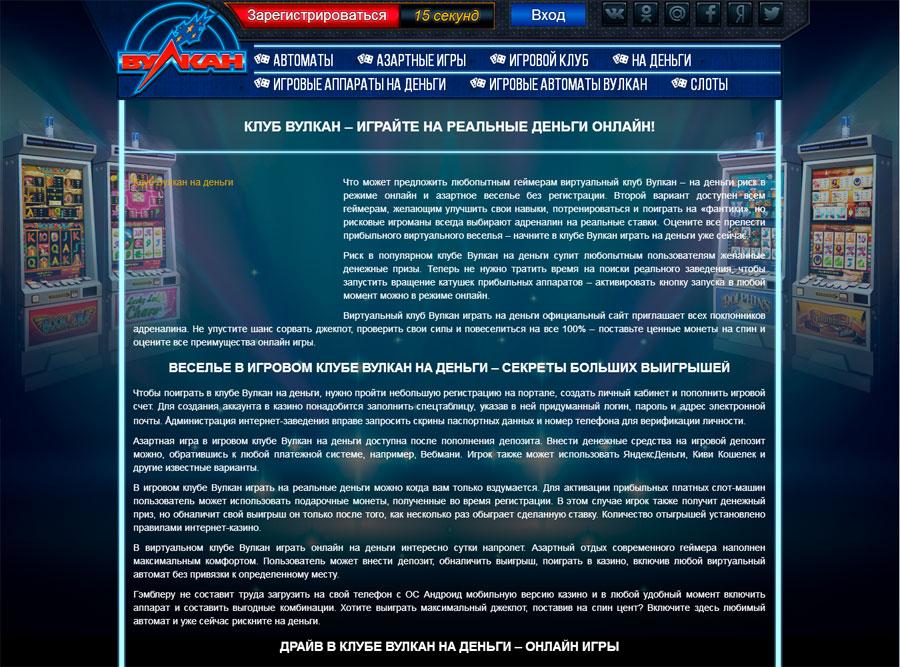 Зарегистрировать свой казино онлайн онлайнигровые автоматы