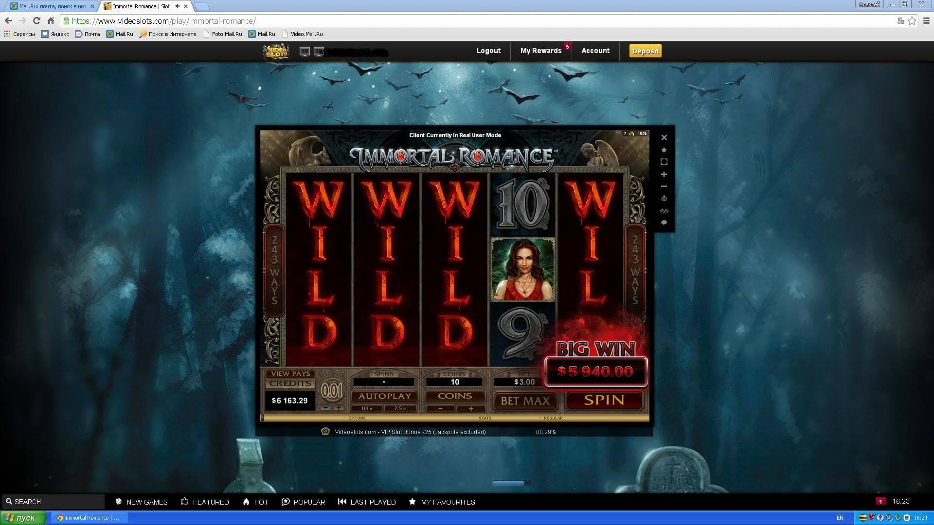 Вулкан чемпион игровые автоматы онлайн