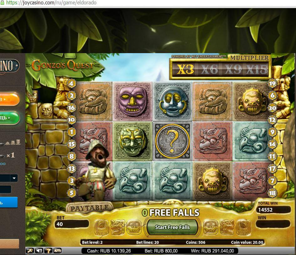Игровые автоматы скачать бесплатно колобок онлайн казино в камбодже