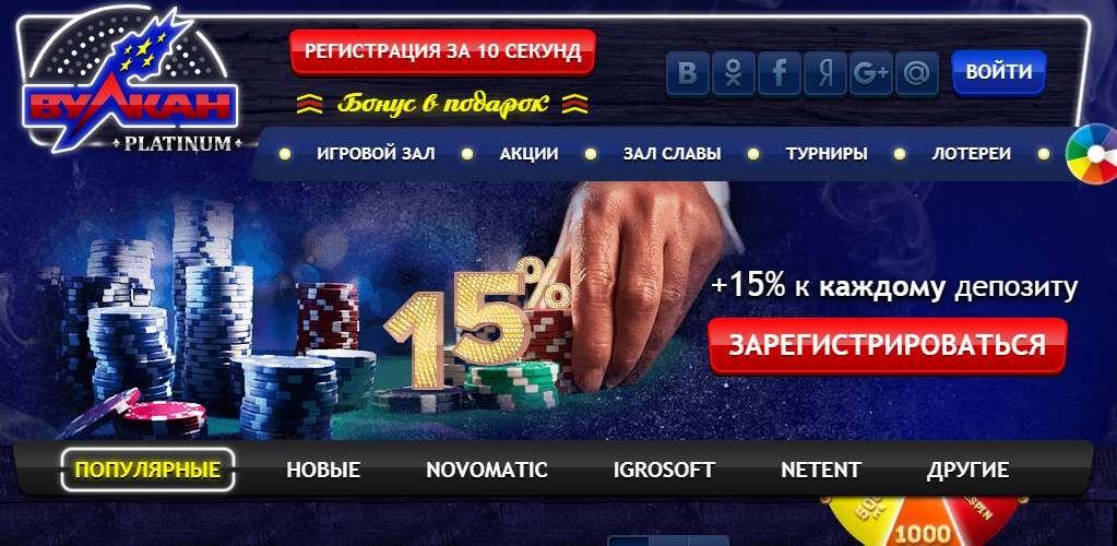 Казино онлайн бесплатно игровые автом