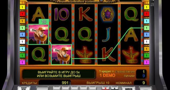 настоящий онлайн казино вулкан