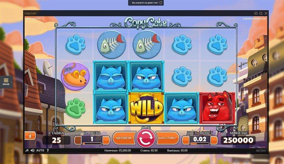 Игры азартные казино бесплатно без регистрации