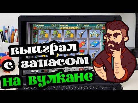 Игровые автоматы закрыли в новосибирске