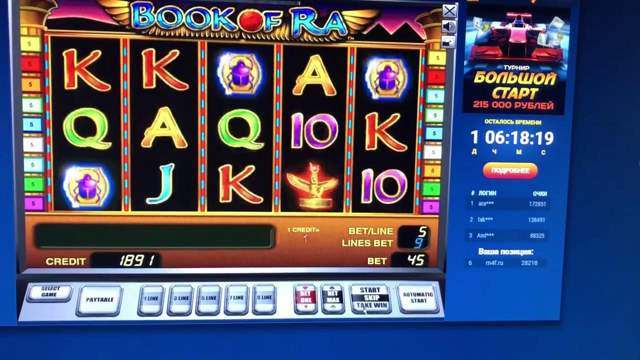 Скачать бесплатно флэш игровые автоматы пробки пасьянс паук 2 карты играть бесплатно и без регистрации во весь экран