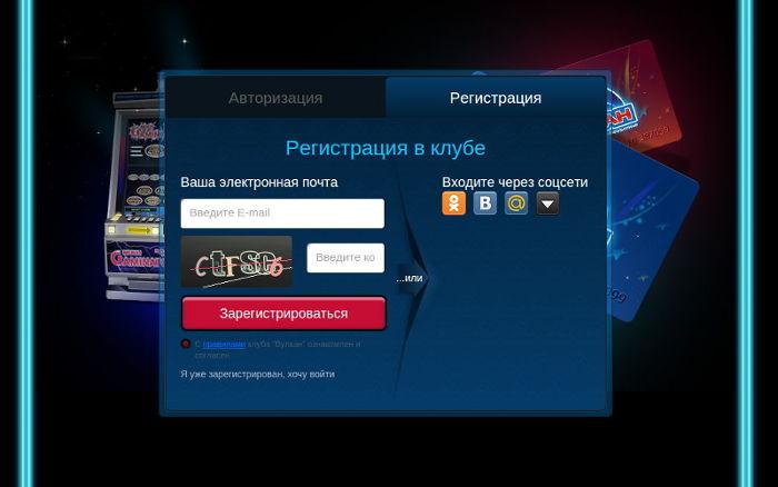 Азартные игры игровые автоматы ешка