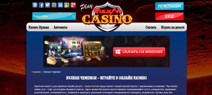 Сайт казино это реклама
