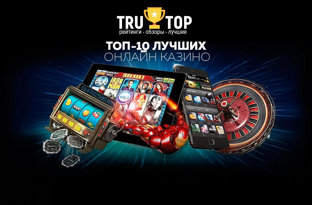 Игровые автоматы онлайн карнавал 33 слота игровые автоматы