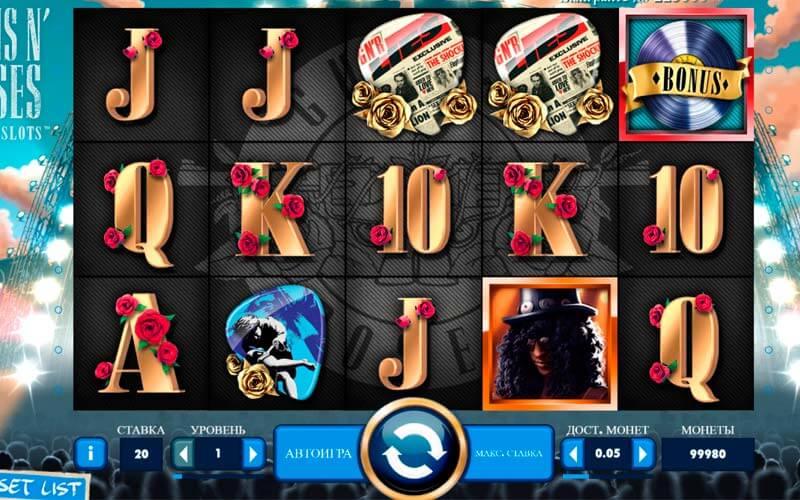 Скачать игровые автоматы мартышки на телефон игра казино вулкан игровые автоматы играть бесплатно онлайн без регистрации