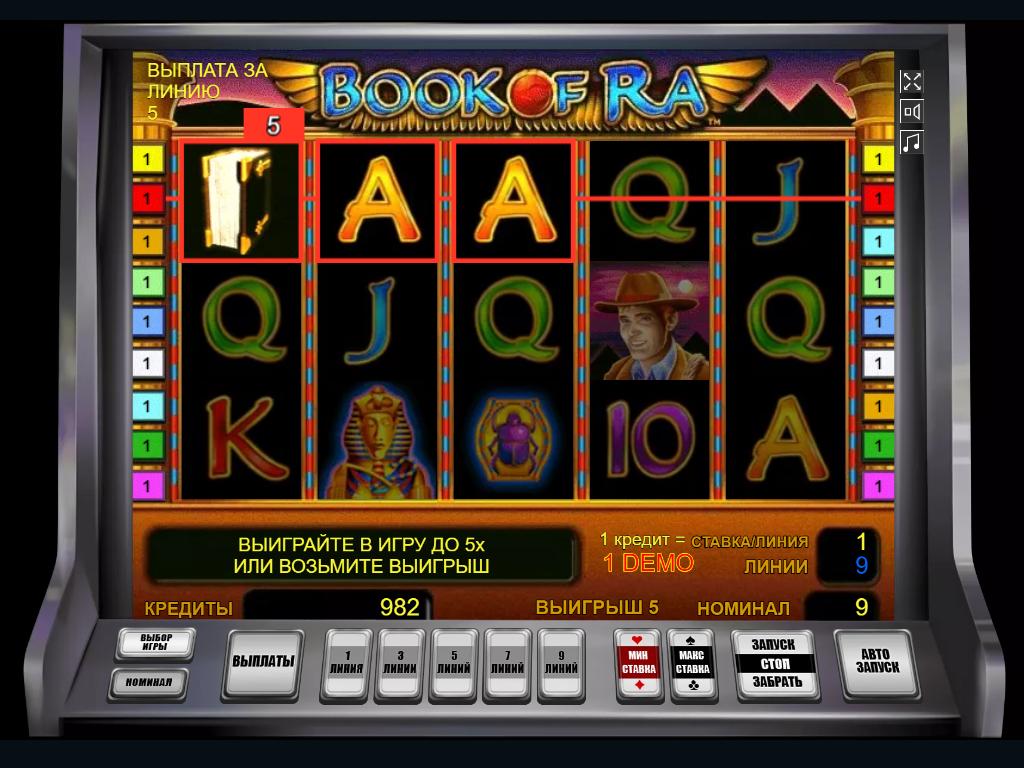 купить игровые автоматы для казино бу гейминатор