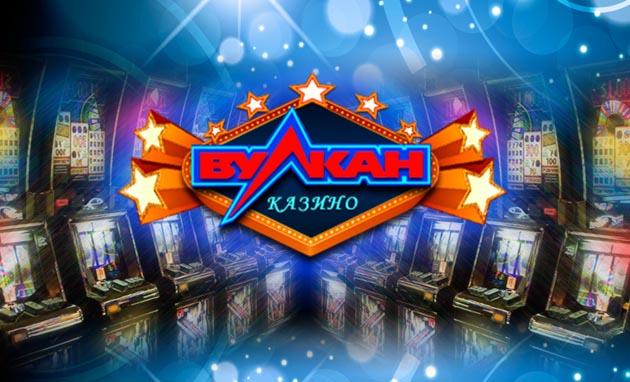 Казино вулкан играть бесплатно без регистрации в хорошем игровые автоматы воронеж димитрова