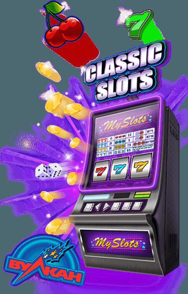 Бесплатно сыграть в игровые автоматы в лягушки казино 1995 года смотреть онлайн