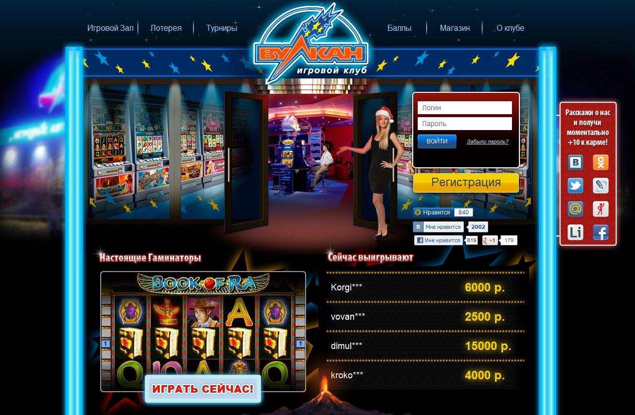 Быстрый заработок в интернете в азартные игры