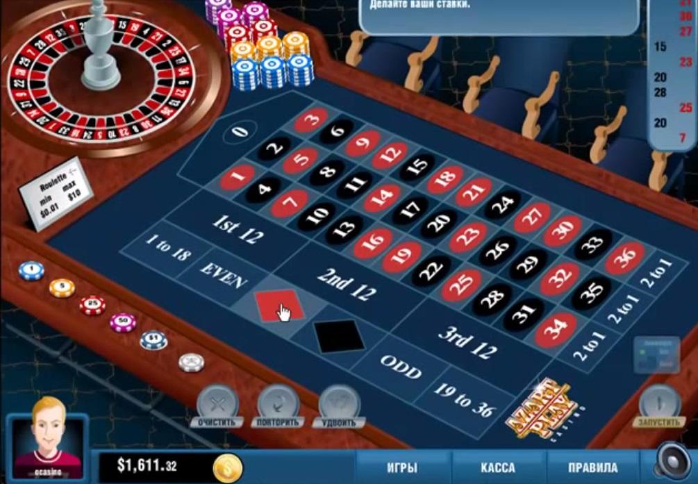 виртуальное казино играть в рулетку