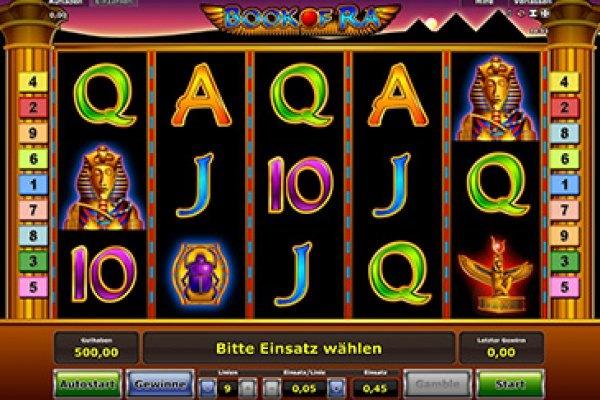 Inurl sutra игровые автоматы играть бесплатно без регистрации минимальные депозиты в онлайн казино