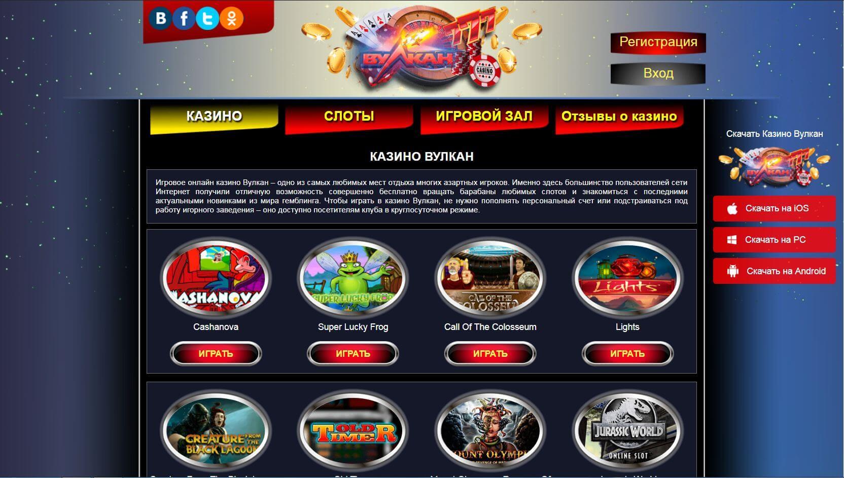 Все слоты игровые 2005 казино европа онлайн отзывы